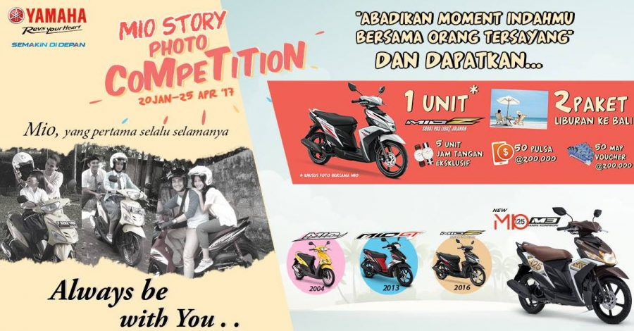 Mio Story Photo Competition